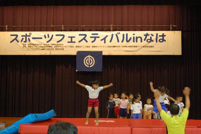 8幼児体操