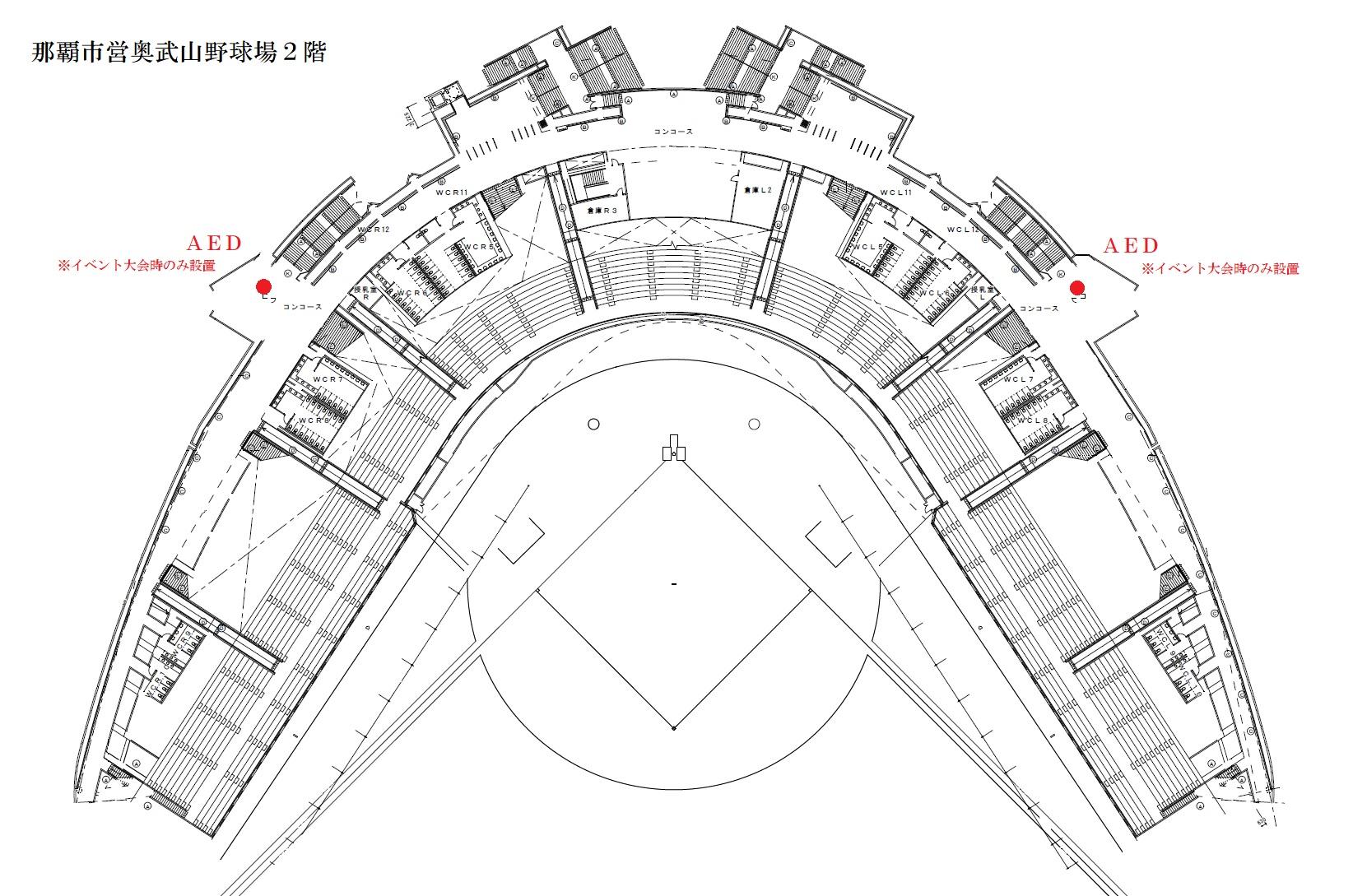 野球場2階AED設置場所